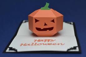 Egypt Modern School images-1 Halloween Celebration