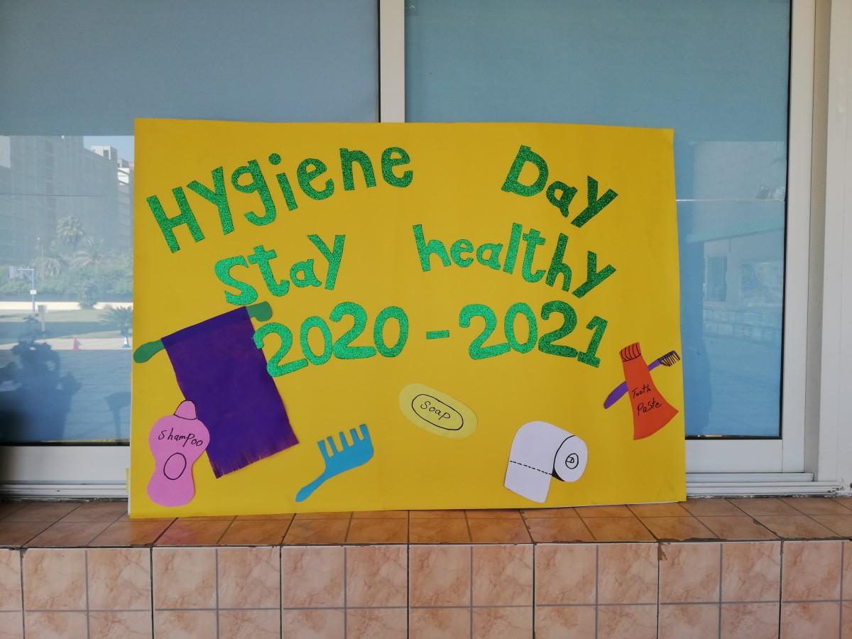 hygiene day